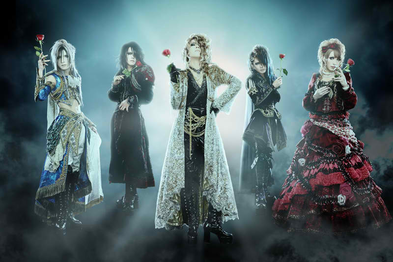 An image of the band Versailles.